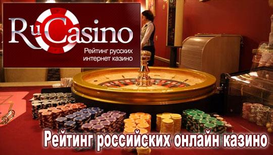 pervoe-chestnoe-internet-kazino