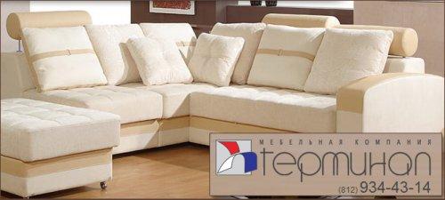 Что нужно знать о покупке мягкой мебели онлайн